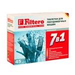 """Filtero Таблетки для посудомоечных машин """"7в1"""" 45 шт."""